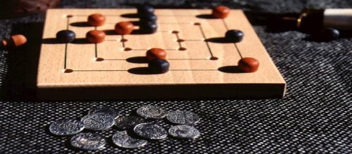 Regras e origem do jogo Trilha ou também chamado de Moinho.